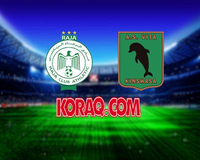 مباراة الرجاء وفيتا كلوب بتاريخ 02-12-2018 كأس الكونفيدرالية الأفريقية