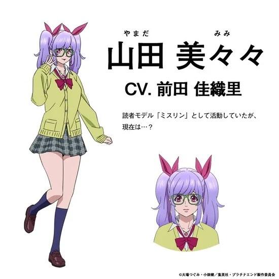 El anime Platinum End anuncia dos nuevas voces.