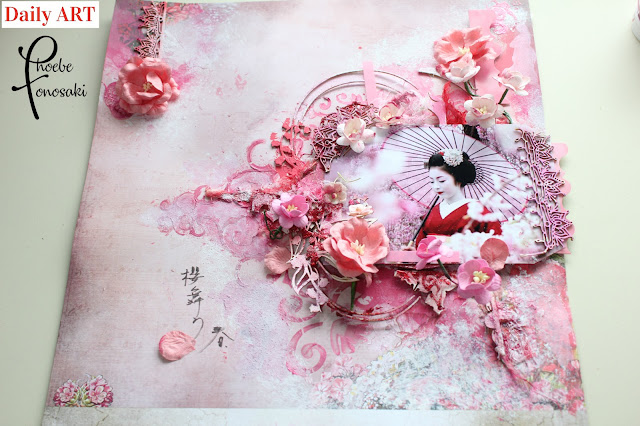 Mixed Media Layout with Sakura  by Phoebe Tonosaki