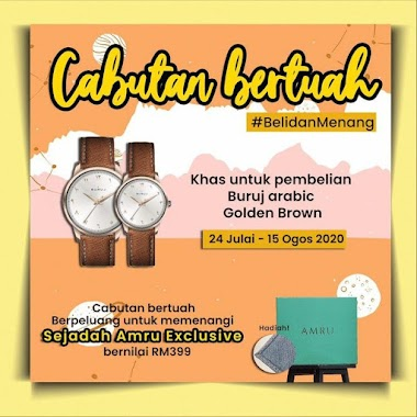 Buruj Arabic Classic Golden Brown (NEW PROMO AIDILADHA)