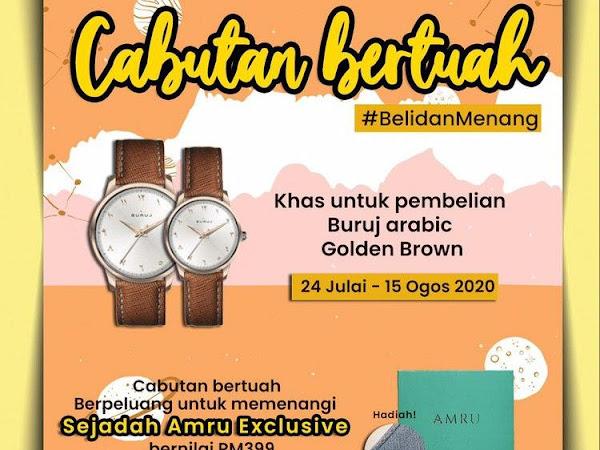 Buruj Arabic Classic Golden Brown (NEW PROMO AIDILADHA)