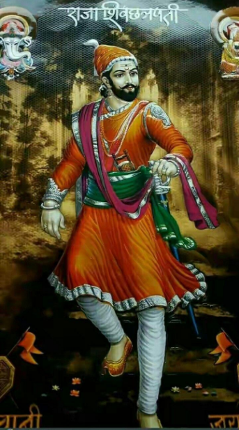 Shivaji Maharaj HD Wallpaper