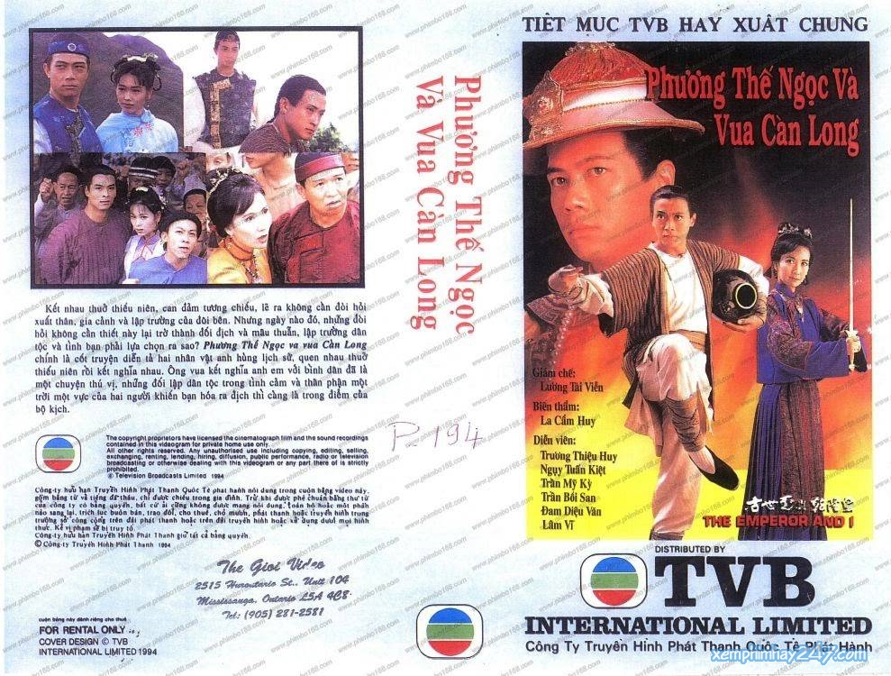 http://xemphimhay247.com - Xem phim hay 247 - Phương Thế Ngọc Và Vua Càn Long (1994) - The Emperor And I (1994)