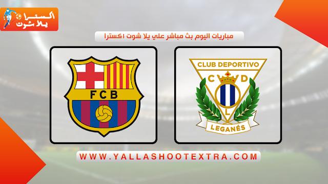 مباراة برشلونة و ليجانيس 23-11-2019 في الدوري الاسباني