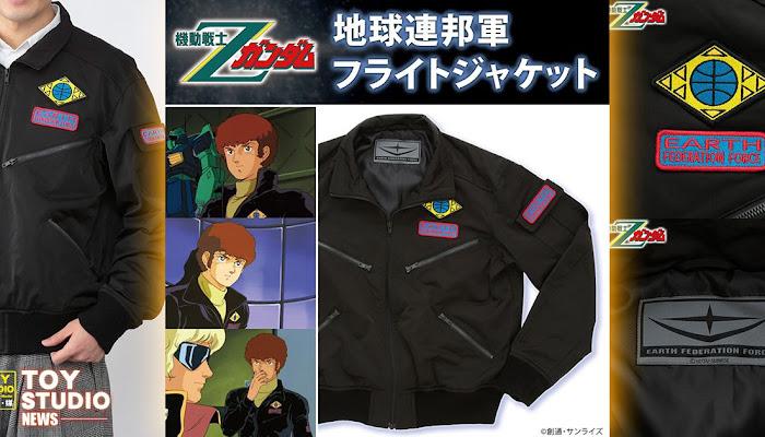[潮生活] 超帥氣!機動戰士Z鋼彈 地球聯邦軍飛行夾克