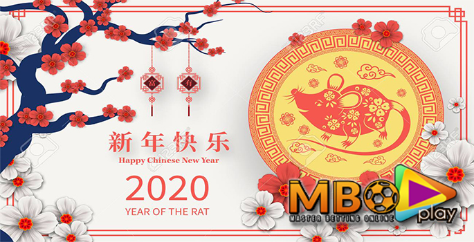 Happy Chinese New Year 2020 Tahun Tikus