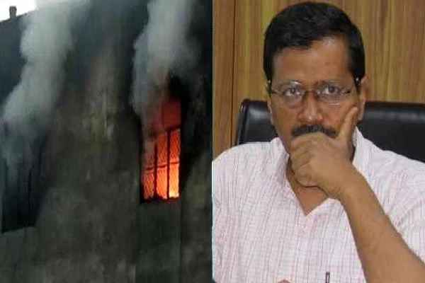 cm-arvind-kejriwal-announced-rs-5-lakh-relief-dead-in-bawana-fire