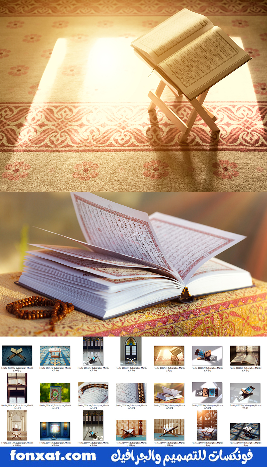 Islamic religious pictures of the highest quality, especially for religious occasions, Ramadan Hajj