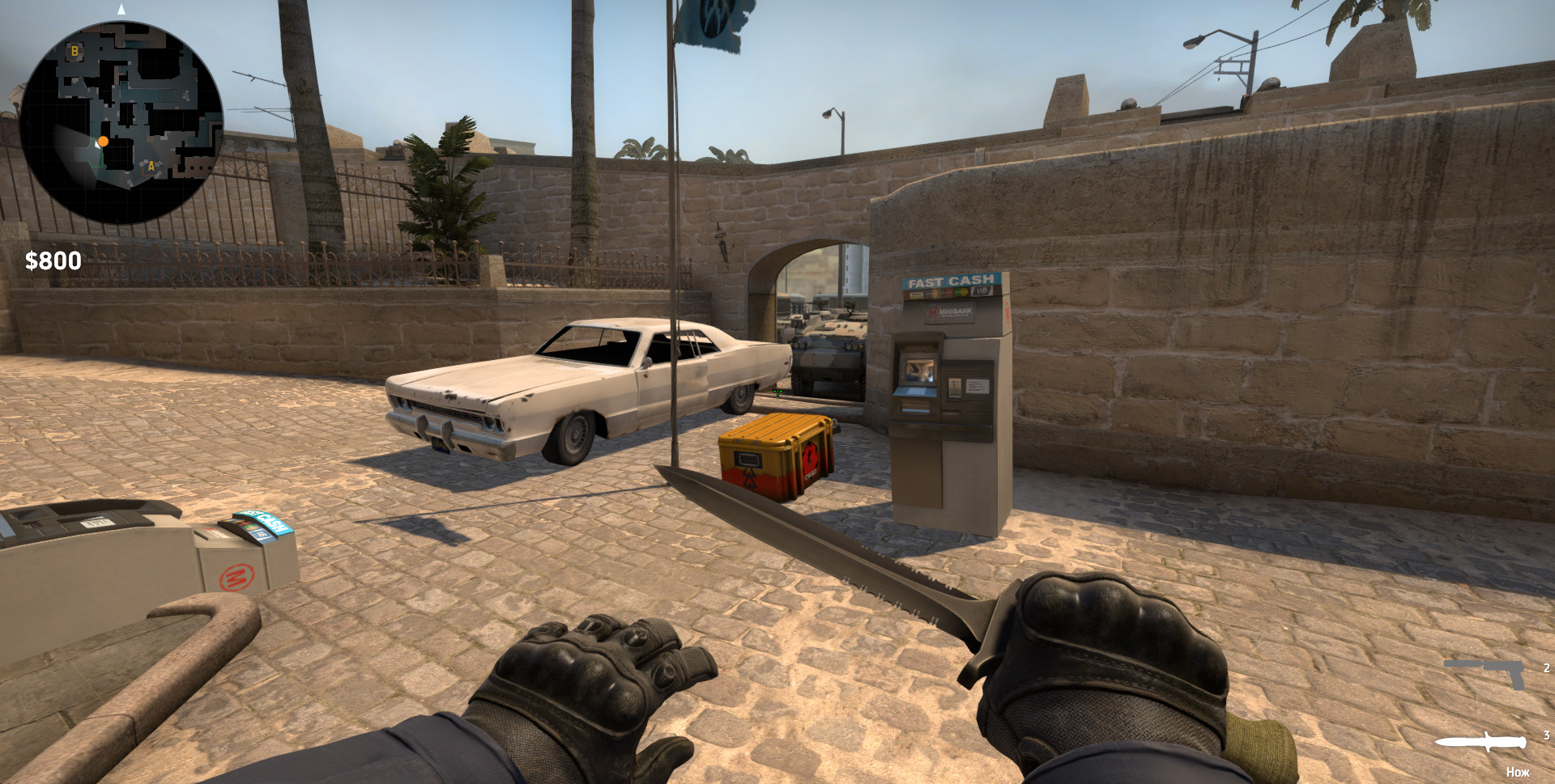 How to give out items in CS:GO - spawn a car, a chicken, etc.