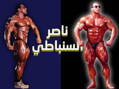 البطل المصري ناصر السنباطي لاعب محترف ولد في ألمانيا سنة 1965 من أب مصري