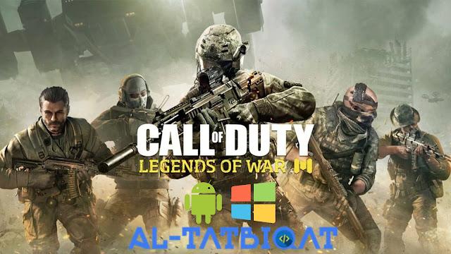 لعبة كول أوف ديوتي Call Of Duty للاندرويد و الحاسوب