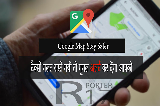 google map stay safer
