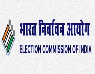 17 वीं  लोकसभा चुनाव  : निर्वाचन  आयोग के द्वारा 17 वीं लोकसभा  चुनाव की  घोषणा
