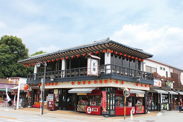 Yoshiya (Arashiyama, Kyoto)