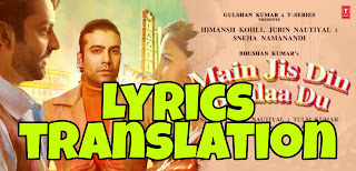 Main Jis Din Bhula Du Lyrics in English | With Translation | – Jubin Nautiyal x Tulsi Kumar