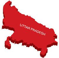 Uttar Pradesh GK Questions Quiz