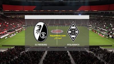 موعد مباراة بوروسيا مونشنغلادباخ وفرايبورج 5-6-2020 في الاسبوع (30) من بطولة الدوريالالماني | موعد مباراة بوروسيا مونشنغلادباخ ضد فرايبورج