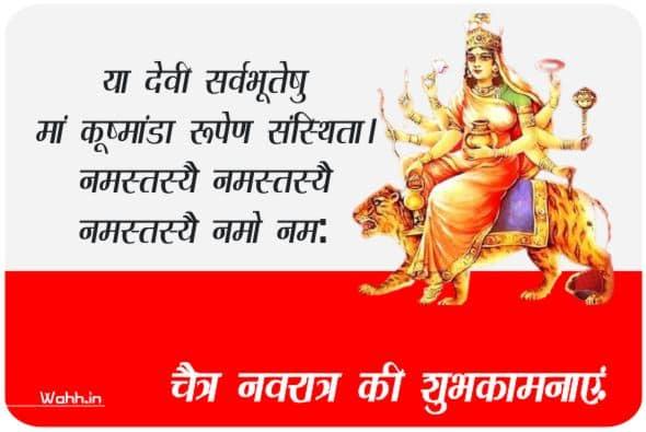 Chaitra Navratri Wishes Posters