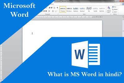 Ms word in hindi