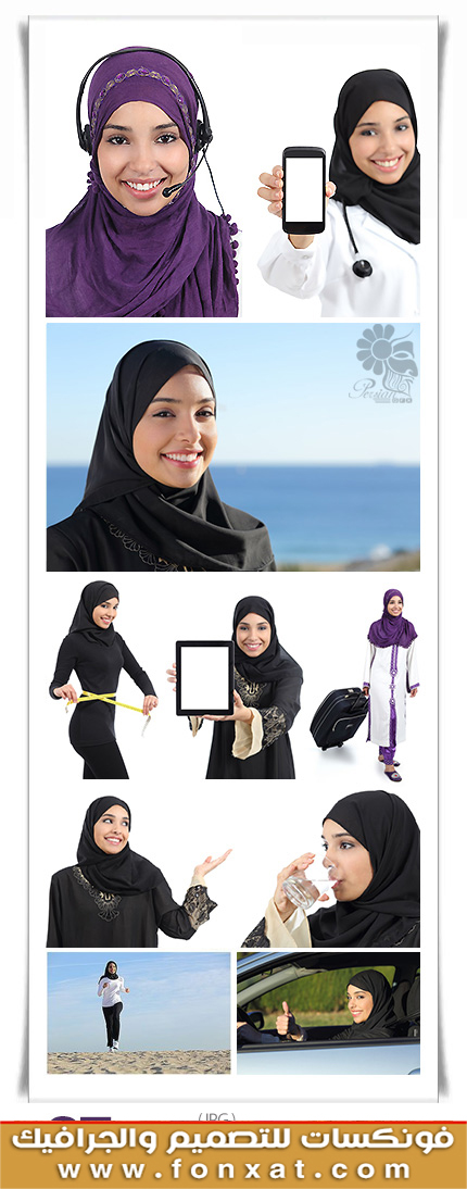 Download picture quality with Muslim girls