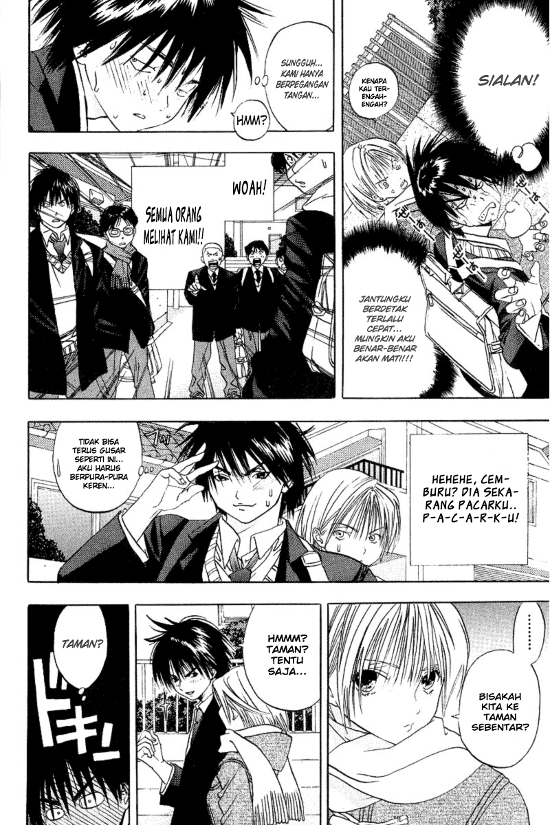 Ichigo 100% Chapter 02-5