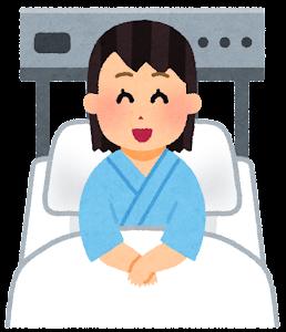 いろいろな表情の入院中の人のイラスト(女性・怒った顔)