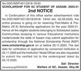 SC Scholarship Assam 2020: Pre-Matric & Post-Matric Scholarships
