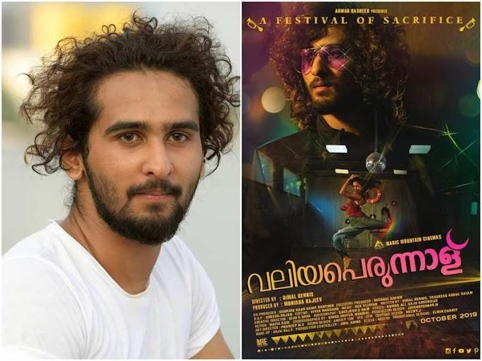 Kochi Mattancherry Lyrics Valiyaperunnal Malayalam Movie Songs Lyrics