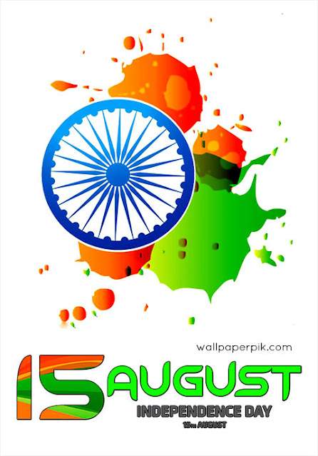 gif animation for independence day wishes images dowanload