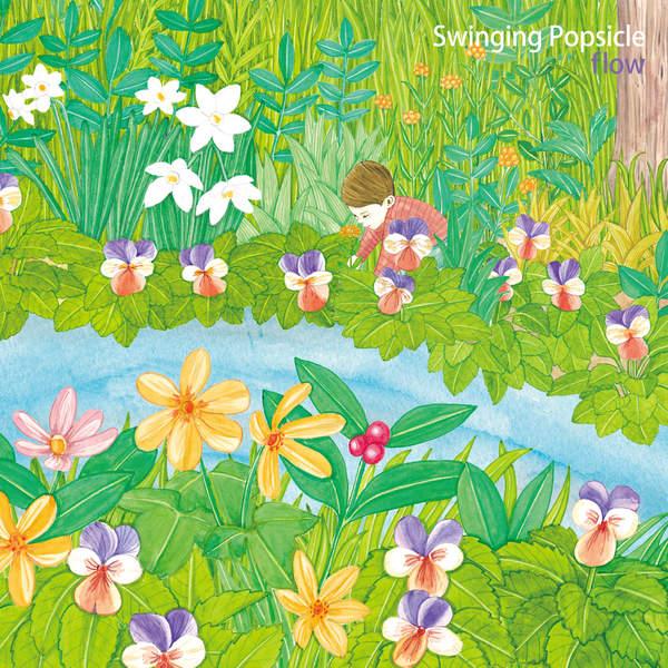 [Album] SWINGING POPSICLE – flow (2015.12.11/MP3/RAR)