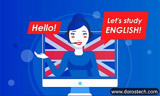 أفضل موقع لتعلم اللغة الإنجليزية مجانا على الأنترنت 2021