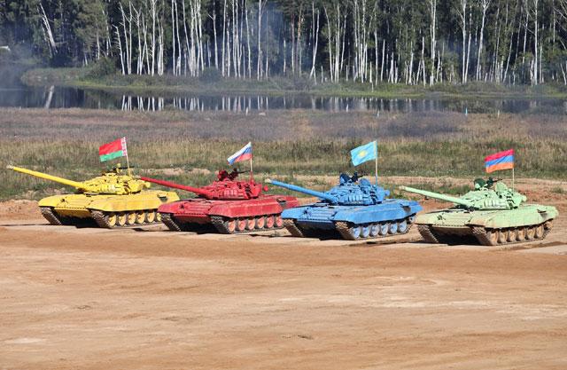 Biathlon Tank