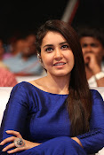 Rashi Khanna at Supreme Success meet-thumbnail-3