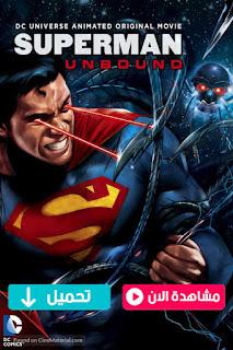 مشاهدة وتحميل فيلم سوبرمان Superman Unbound 2013 مترجم عربي