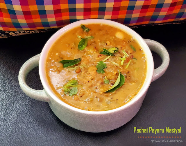 images of Pachai Payaru Masiyal / Pasi Payaru Kadaisal / Pachai Payaru Kadaiyal / Simple Green Gram Curry