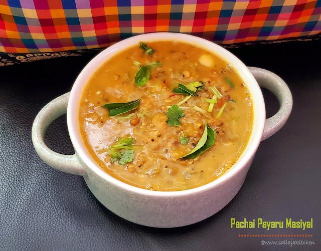 images of Pachai Payaru Masiyal / Pasi Payaru Kadaisal / Pachai Payaru Kadaiyal / Simple Green Gram Curry