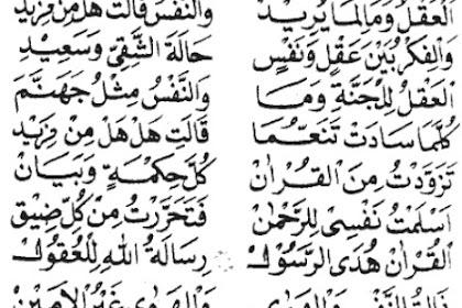 Lirik Sholawat Al-'aqlu wama-wama lima yurid dan Terjemahannya