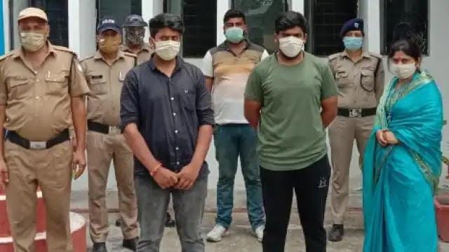 UTTARAKHAND NEWS LIVE: भाजपा प्रदेश मंत्री रीना गोयल दो बेटों संग गिरफ्तार