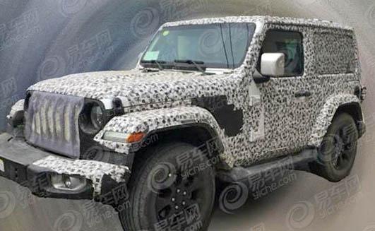 2020 Jeep Wrangler Plug In Hybrid