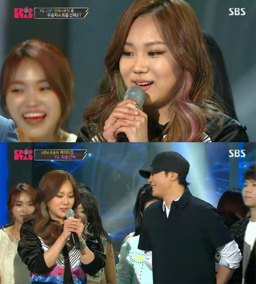 Survival Audition K pop Star Final YG JYP Antenna Music Katie Kim winner I Want to Fall in Love You're the One Jung Seung Hwan Place Where You Need to Be What If JYPark Who's your Mama Yang Hyun Suk Yoo hee yeol enjoy korea hui