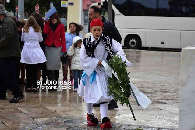 Μαθητές του Ναυπλίου τίμησαν τους ήρωες του '21