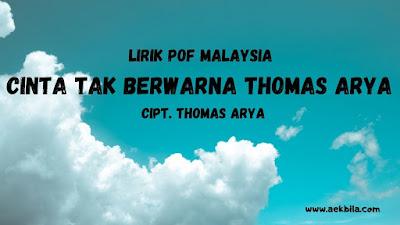 lirik lagu thomas arya malaysia