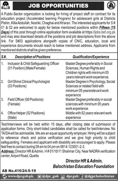 Balochistan Education Foundation 25 May 2019 Jobs