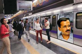 कोरोना वायरस के कारण दिल्ली में मेट्रो की सेवा बंद कर दी गई है