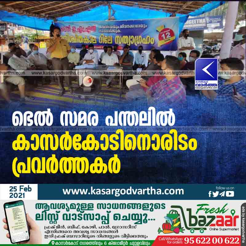 Kasaragod, Kerala, News, Kasargodinoridam Activists reached with support for Bhel protest