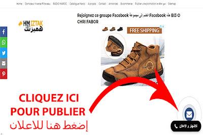 annonce maroc