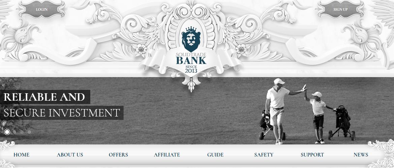 Мошеннический сайт solidtradebank.com – Отзывы, развод, платит или лохотрон? Информация