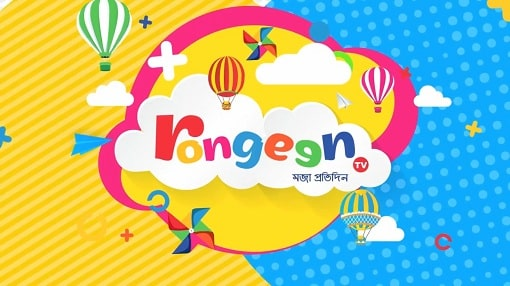Rongeen Bengali Kids Channel added on GSAT-30