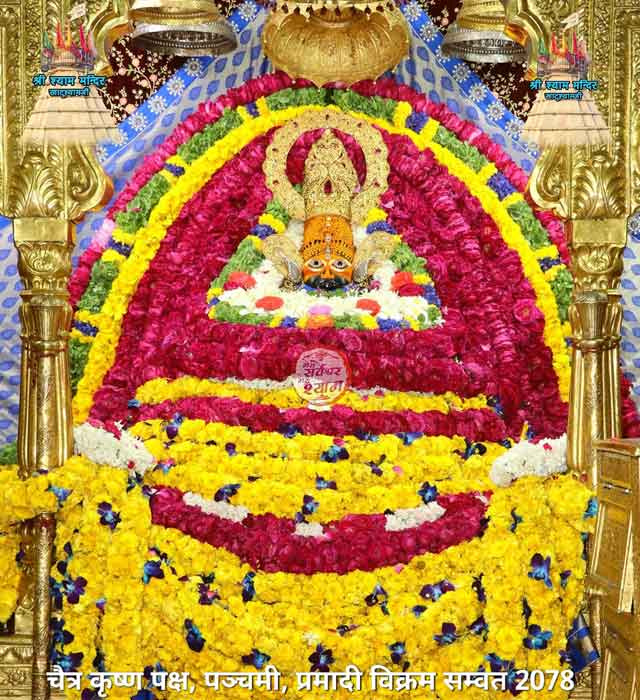 khatushyamji darshan 2 april 2021