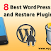 8 Best WordPress Backup and Restore Plugins-2019